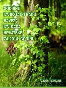 Godisnji izvjestaj SIH-a za 2014. naslovnica