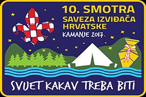 10. smotra Saveza izviđača Hrvatske